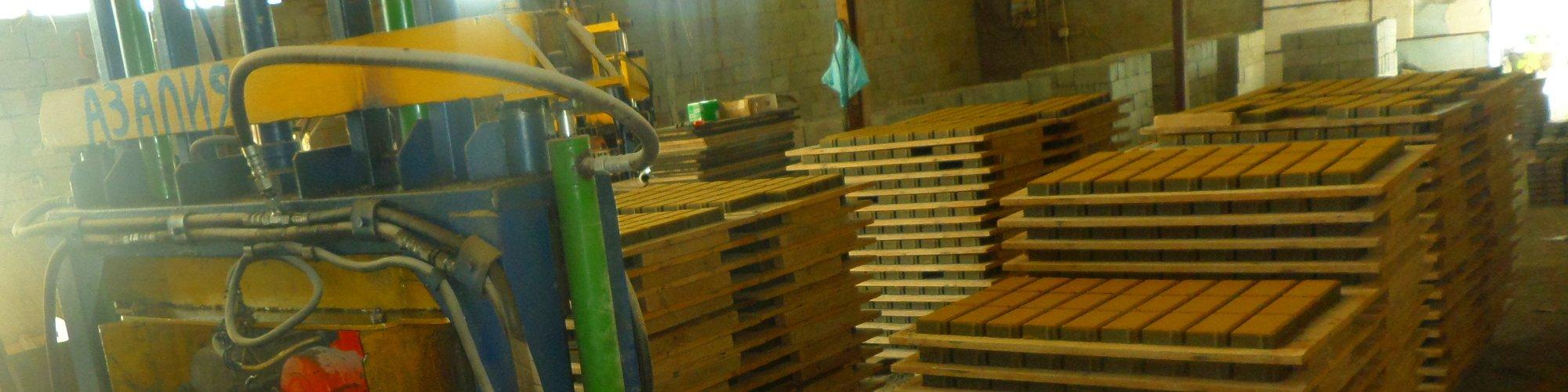 Вибропрессы для производства блоков строительных (шлакоблоков) и тротуарной плитки